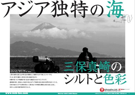 06miho_pic01.jpg